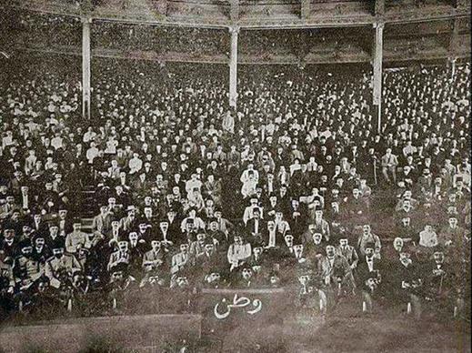 Gedikpaşa Tiyatrosu (1873)